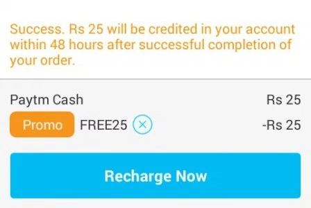 Flipkart discount coupons for mobiles 2018